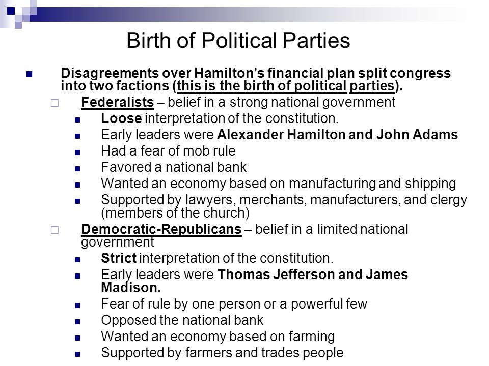 belief of alexander hamilton towards jefferson Alexander hamilton wanted a government only governed by few elite men while jefferson wanted it to be ruled by more so there was no corruption in the government.